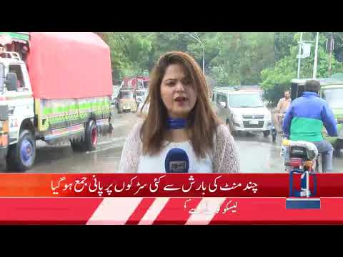 12 PM Bulletins Lahore News HD - 25 August 2017