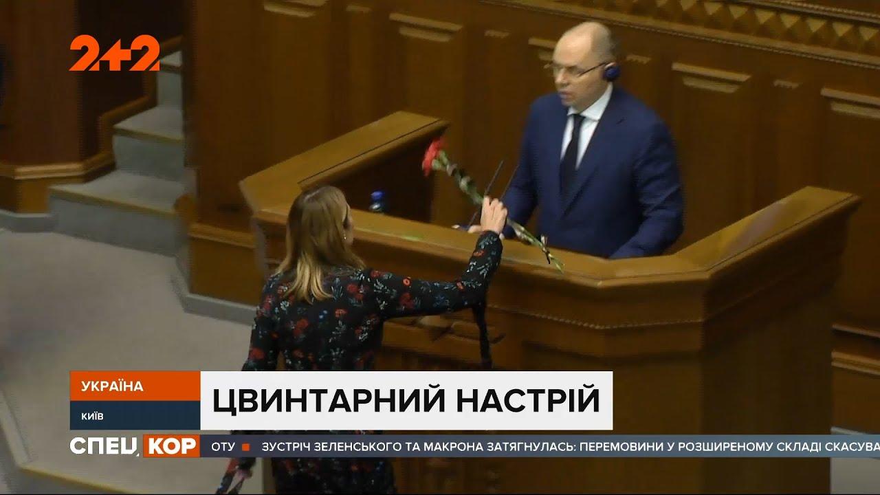 Траурні квіти для міністра: Степанова в Раді зустріли з двома гвоздиками