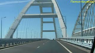Ну поехали !!! До Крымского моста и дальше 12 6 2018 Полное видио