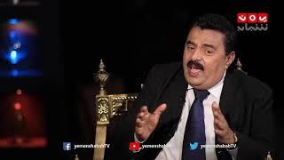 ماوراء السياسة | مع رئيس مجلس المستشارين بمحافظة عدن - ابوبكر الميسري  | حوار عارف الصرمي