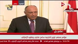 سامح شكري: مصر تعمل على نطاق واسع لتوحيد الجيش الليبي