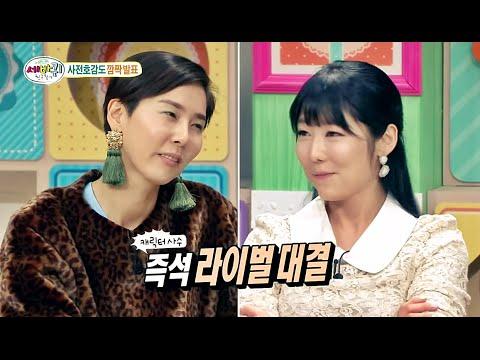 [HOT] 세바퀴 - 김나영, 사유리 호랑나비 춤 대결! 김흥국도 '인정' 20150131