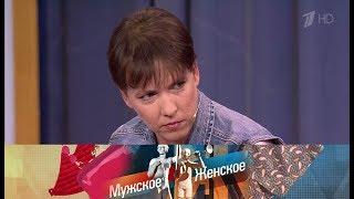 Мужское / Женское - Мать в бегах.  Выпуск от 08.06.2017