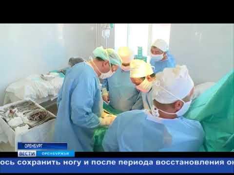 В Оренбургской областной клинической больнице провели уникальную операцию