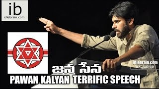 Pawan Kalyan terrific speech at Jana Sena party launch - idlebrain.com