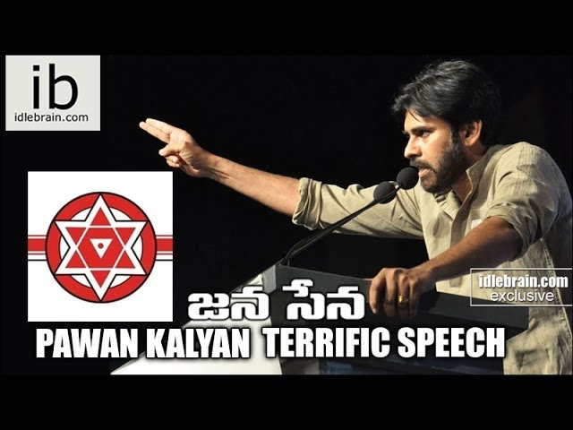 Pawan Kalyan terrific speech at Jana Sena party launch - idlebrain.com Travel Video
