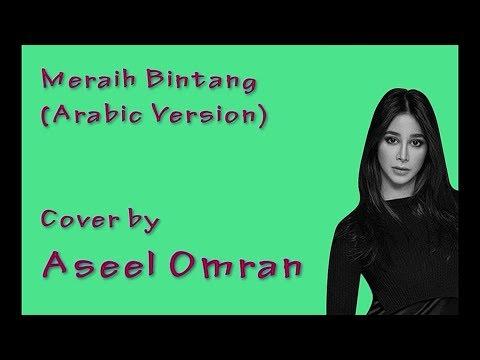 Meraih Bintang (Arabic Version) Lyric | Official Theme Song Asian Games 2018 ~ By Aseel Omran