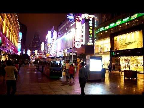 Shanghai Shopping Street China at night