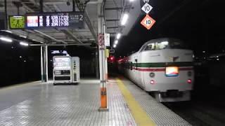 快速〔ホリデー快速富士山号2号〕新宿行 八王子発車 20180102
