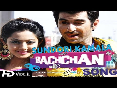 """Sundori Kamala"" Full Video Song 