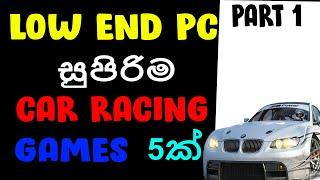 TOP 5 | L๐w end pc Car Racing Games | Part 1 | Sinhala.