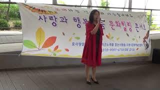 가수 조경숙    항구의 남자  20190601 사랑과…