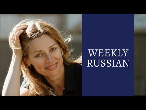 Learn about Russian First Names - Lessons for Beginners