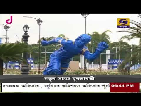 Fifa under 17 footbal  world cup at Yuba Bharati news telecast at dd bangla on 30 August ,2017