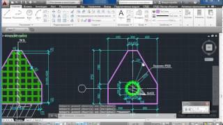 Распределение чертежей по слоям (видеокурс AutoCAD + СПДС GraphiCS)