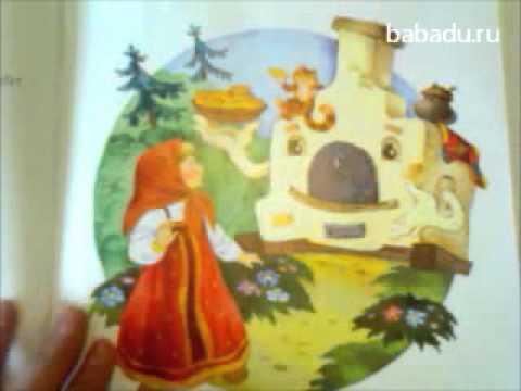 Учимся читать Гуси-лебеди - книга и CD Мозаика Синтез