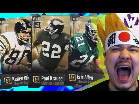 LTD PAUL KRAUSE PULL! UL ERIC ALLEN & UL KELLEN WINSLOW - Madden 18 Ultimate Legend Pack Opening