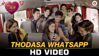 Thodasa Whatsapp - Yaaro Ki Yaari | Ajit Salve, Rahul Satdive | Ratnadeep Bansode, Priya Nair