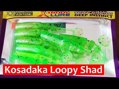 Съедобная приманка Kosadaka