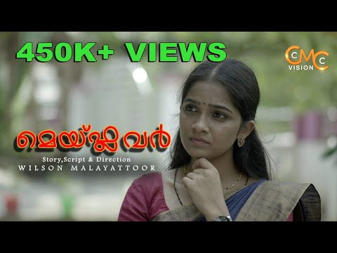 Download May Flower | A Malayalam Short Film | St.Joseph |