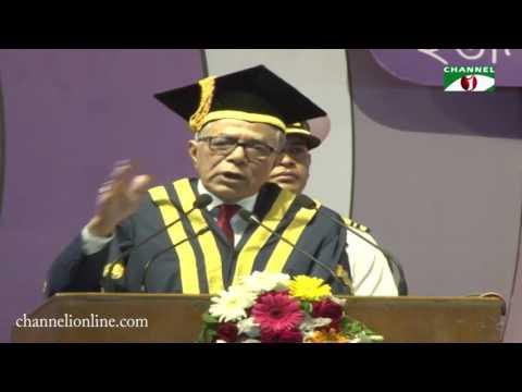 Md  Abdul Hamid'Honorable President of Bangladesh'