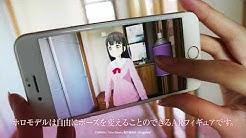 HoloModels「OneRoom 花坂結衣」PV