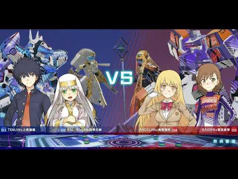 A Certain Magical Virtual-ON   Toaru Majutsu no Virtual-On - 40 Minutes of Gameplay (PS4) [HD]