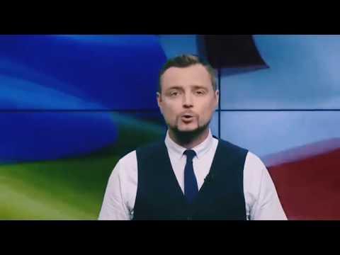 Украинский телеведущий Артем