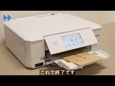 下トレイを使って封筒に印刷する (エプソン EP-30VA,EP-808A,EP-978A3,EP-10VA,EP-807A,EP-907F,EP-977A3) NPD5223
