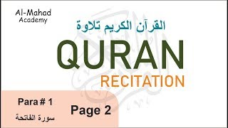 surah-fatiha-page-2-beautiful-quran-recitation-with-tajweed-quran-with-recitation-quran