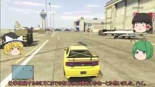 GTA5 ゆっくり隊長が逝くSGNK✩チャンネル inロスサントス thumbnail