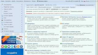 заработать на рекламе своего сайта 30000 рублей.