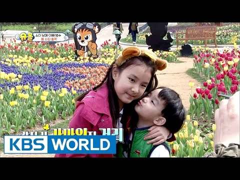 Big boy Daeul goes on a zoo date with a mysterious woman! [The Return of Superman / 2017.04.23]