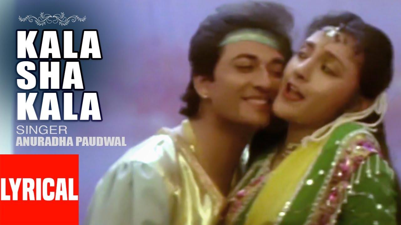 Kala shah kala (remix), a song by paaras, dj ash, 525 productions.