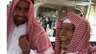Sheikh Ali Mullah. Muadhin Masjid Al Haram, Makkah. Kabe müezzini Şeyh Ali Mullah. Muadhin Makkah.