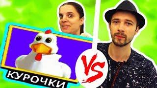 ПРоХоДиМеЦ против БолтушкИ в новых Батлах игры Вечеринка Стикменов! #15