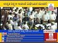 Vidhana Sabha; Session Begins, Bjp Opposes Sit Probe, Siddaramaiah Speaks