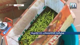 Railway serves food unsuitable for human consumption: CAG| Mathrubhumi News thumbnail