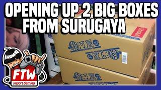 Two Big Japanese Gaming Boxes From Surugaya