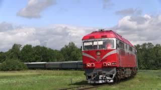 Туристичний поїзд The Captain's Choice Tour 2012 / Tourist train