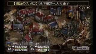 PS1 (JP) Play - PS3 PSN Archive イヴ ED.