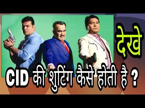 CID Sony TV Serial Shoot || Shooting kase hoti hai || Behind The Shoot || Audition thumbnail