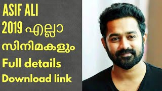Asif Ali | All movies List 2019 | with download link