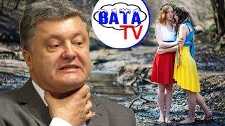 Как и когда Украина на Россию вернется