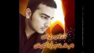 Akbar Tumhe Maloom Hai Kya maang Rahe ho - Sarfaraz Hussain Khan