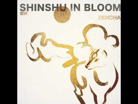 Shinshu In Bloom - Full Album (Okami Remix Album)