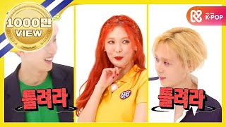 (Weekly Idol EP.305) TRIPLE H  Random play dance FULL ver. thumbnail
