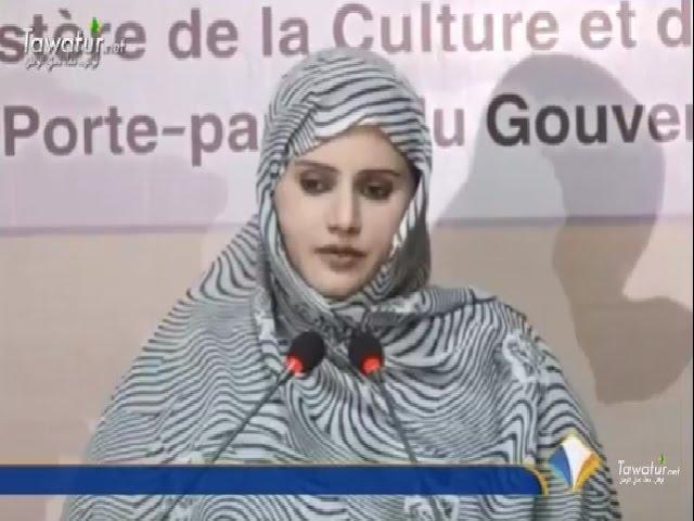 JTF du 21-01-2017 - Haby Cissokh- El-Morabitoun