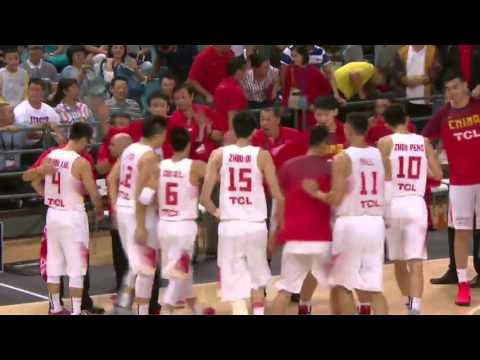 FIBA ASIA 2015 Philippines VS China Gold Medal Game 1st Quarter