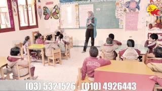 leaders language school.wmv